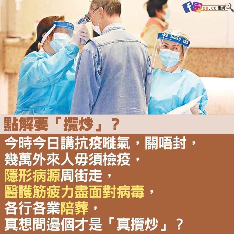 https://cdn.discuss.com.hk/t/02bdce/f/800x0/https://img.discuss.com.hk/d/attachments/day_200727/20200727_f4750c3557610ea3a973frZihAPI7Zim.jpg