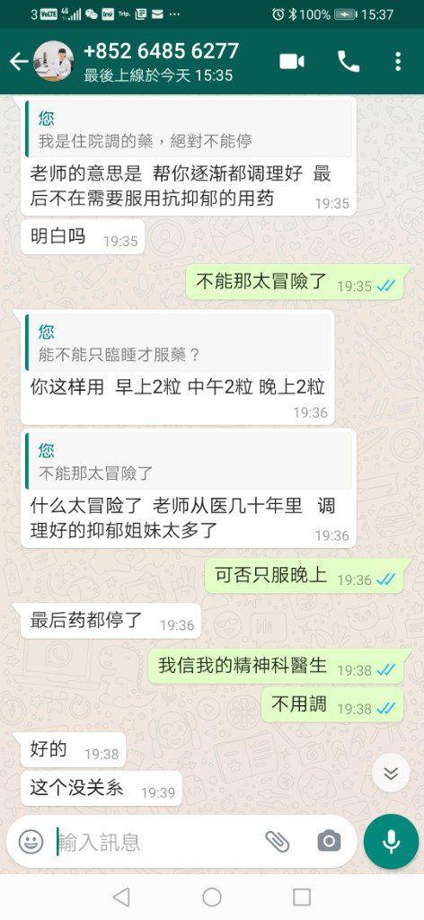 Screenshot_20210416_153756_com.whatsapp.jpg