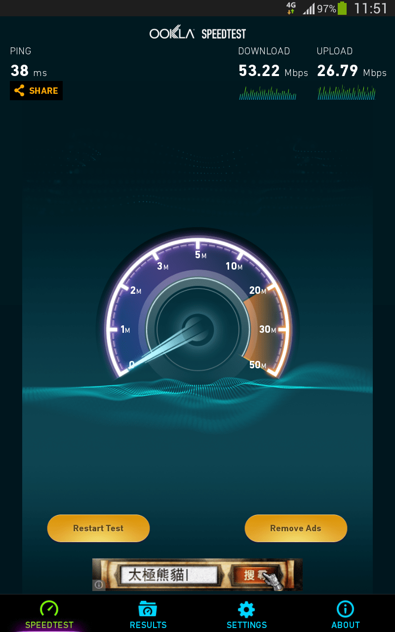 高登56 centralfield 2600MHz speedtest (1).png