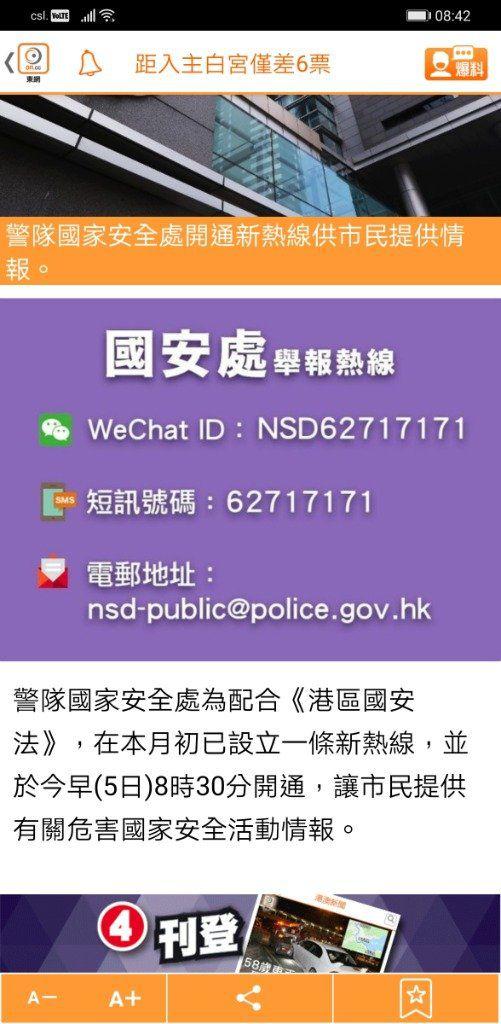 Screenshot_20201105_084241_com.news.on.jpg