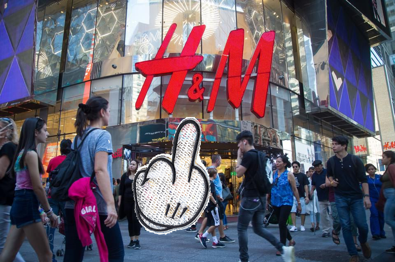 Fuxk_H&M.png