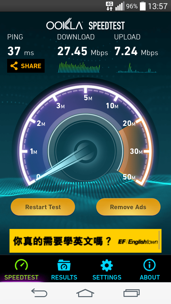 apm一田超市入口處Speedtest (1).png