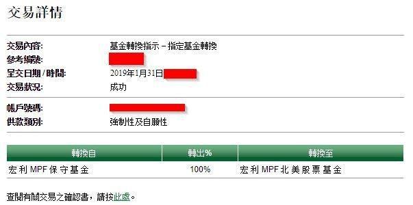 2019-02-18 MPF.jpg