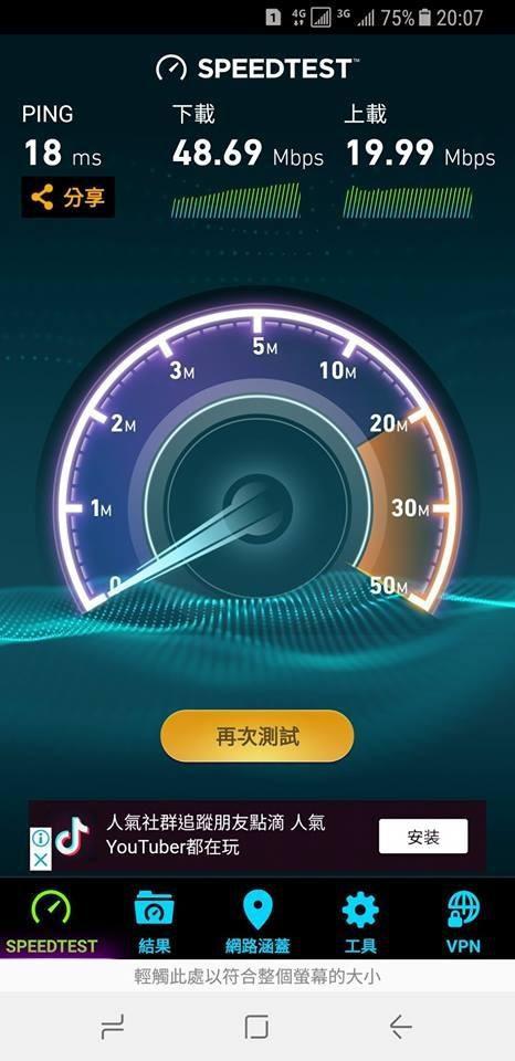 台大醫院站第2月台速度 (2).jpg