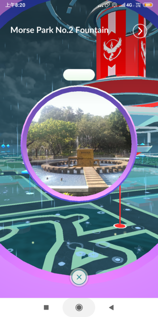 Screenshot_2019-09-04-08-20-11-058_com.nianticlabs.pokemongo.png