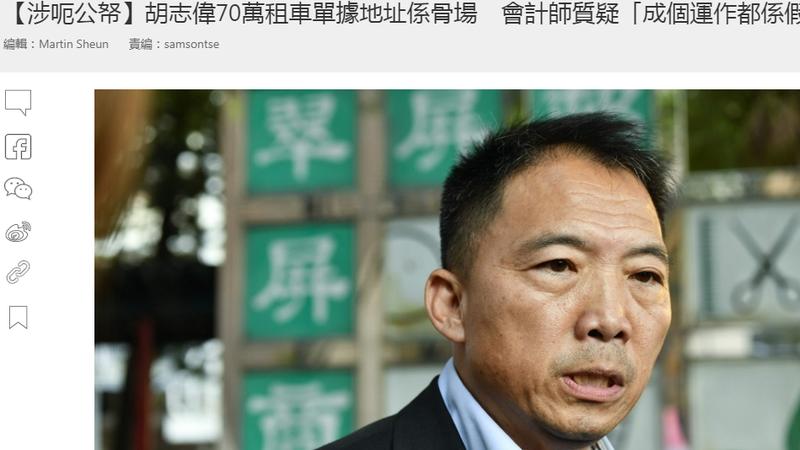 Opera 快照_2021-02-18_173107_www.orangenews.hk.png