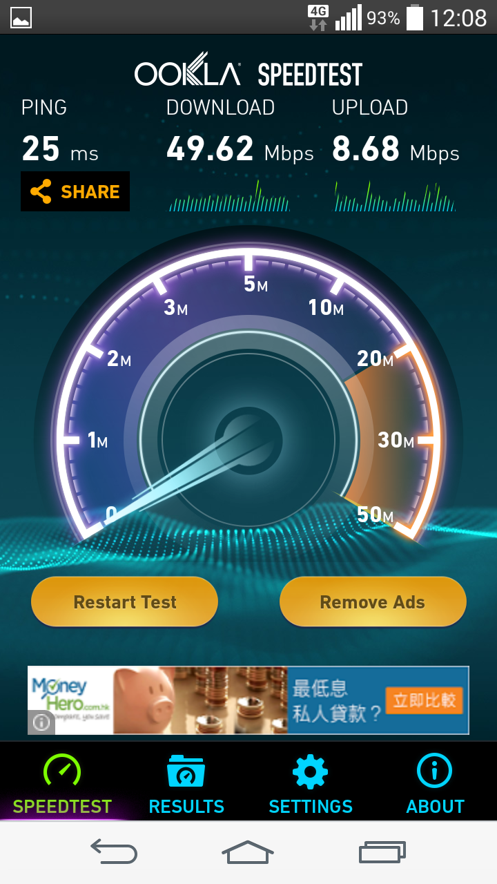 高登56 centralfield 2300MHz speedtest (2).png