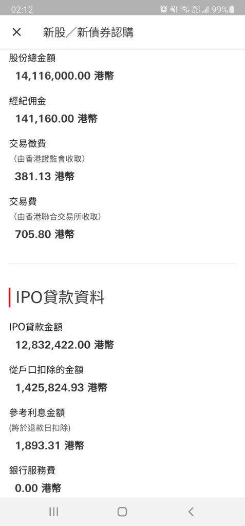 Screenshot_20201128-021252_HSBC HK.jpg