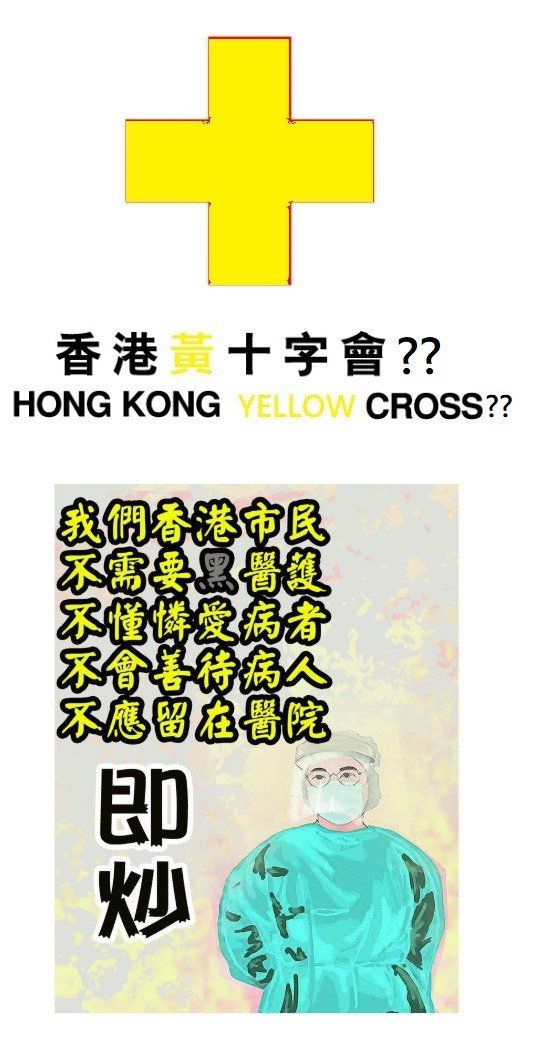 Yellow cross.jpg