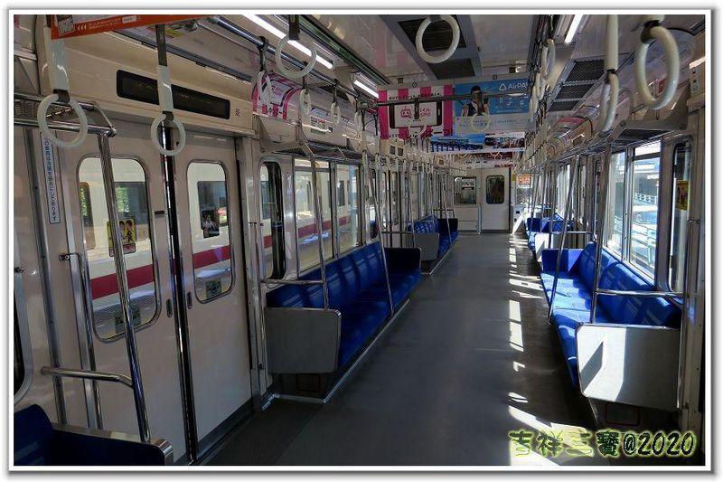 2020-03-25 川越 01.JPG