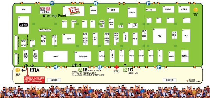 ACGHK2015_Guidemap_exhibitors1_testing Point.jpg