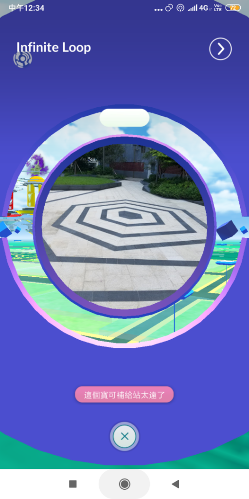 Screenshot_2019-09-06-12-34-46-557_com.nianticlabs.pokemongo.png