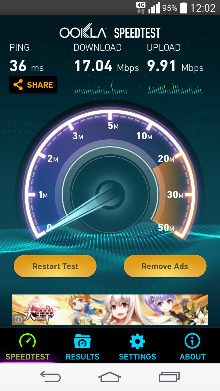 高登56 centralfield 1800MHz speedtest (1).png