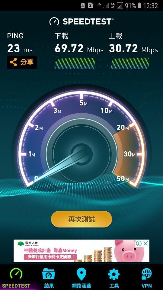 台北101/世貿站月台速度 (3).jpg