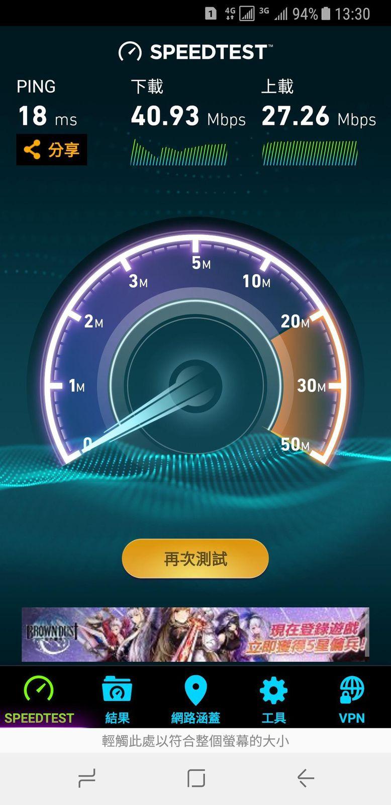 桃園機場捷運A1台北車站直達車月台速度 (2).jpg