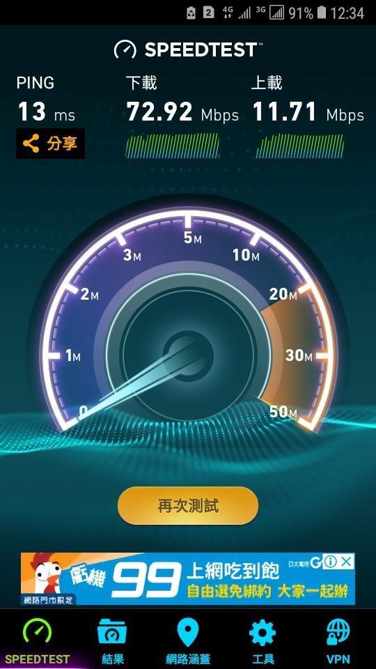 台北101/世貿站月台速度 (1).jpg