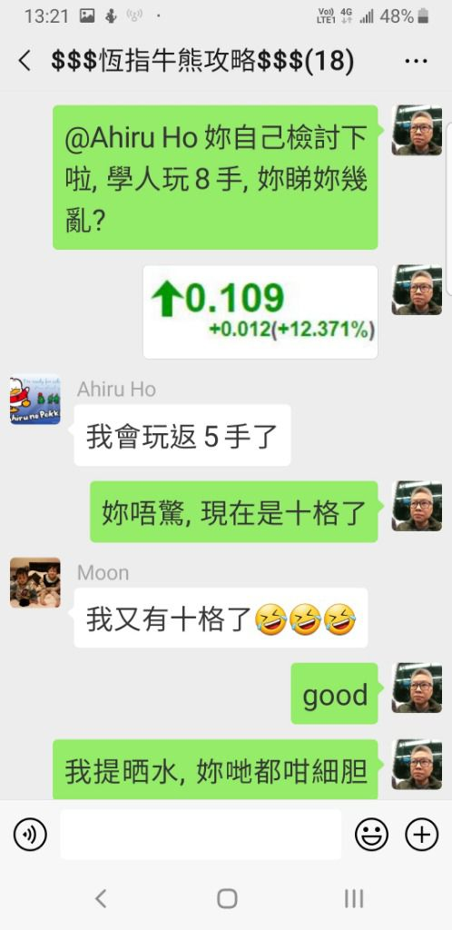 Screenshot_20190405-132107_WeChat.jpg