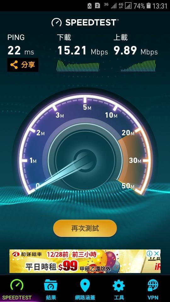 內灣站候車大堂速度 (3).jpg