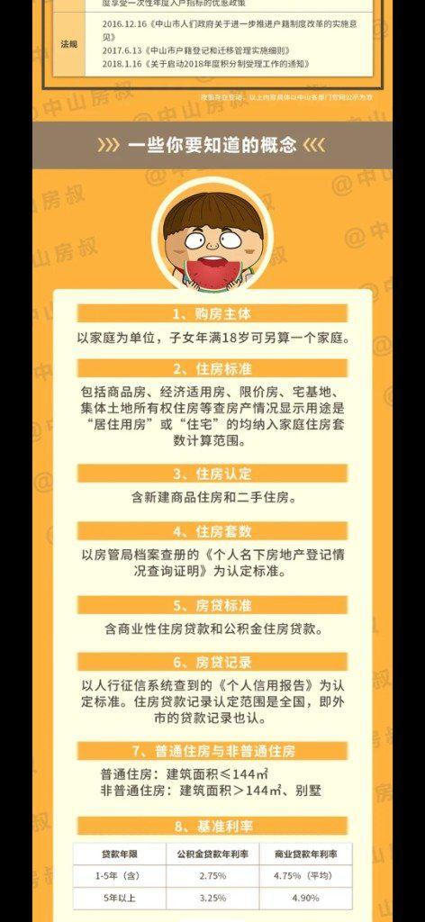 Screenshot_2020-12-31-12-12-13-691_com.miui.gallery.jpg