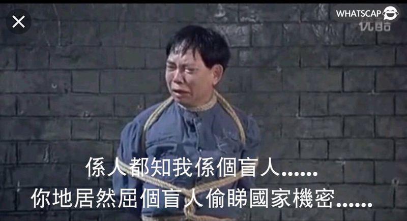 https://cdn.discuss.com.hk/t/998755/f/800x0/https://img.discuss.com.hk/d/attachments/day_190512/20190512_13ccfb6bf23af30ead43EICLkysjFhQL.jpg