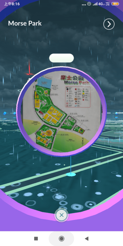 Screenshot_2019-09-04-08-16-05-998_com.nianticlabs.pokemongo.png