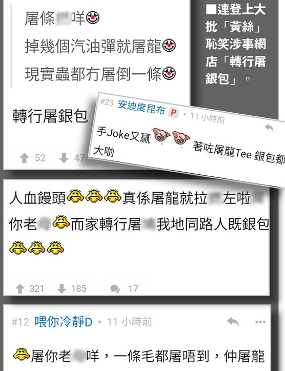 Opera 快照_2020-12-29_091556_www.wenweipo.com.png