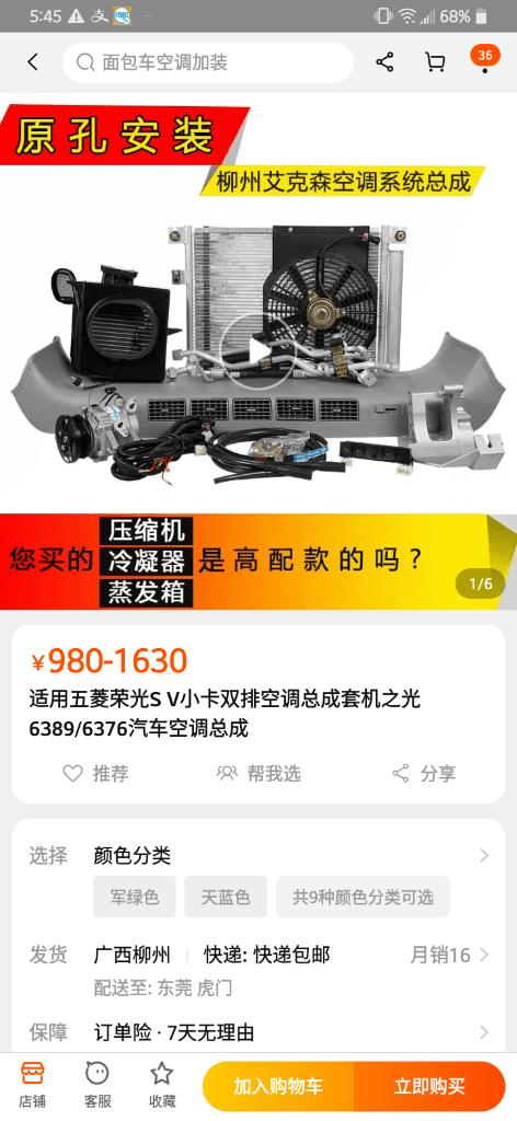 Screenshot_20201116-174543.png