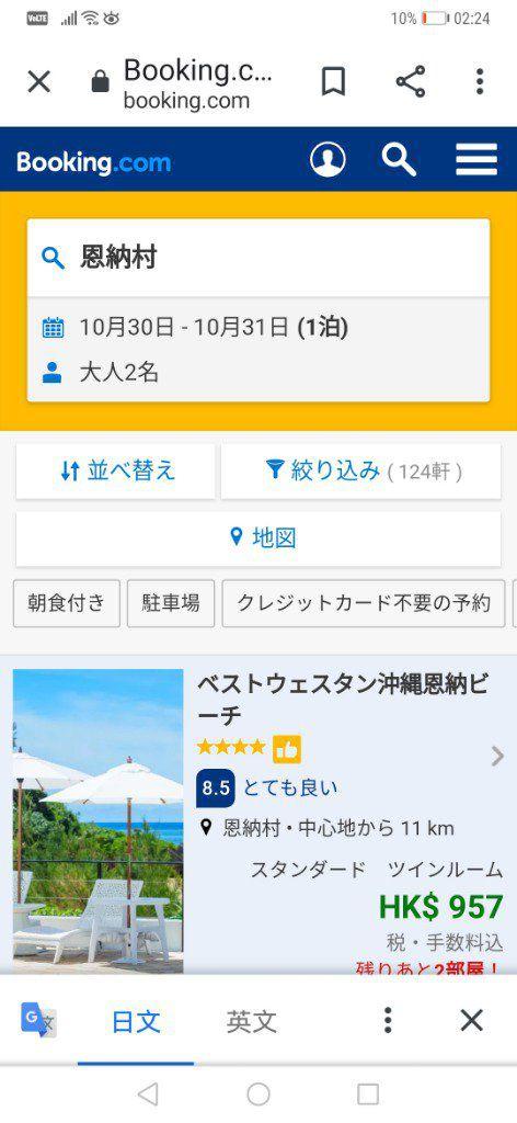 Screenshot_20191010_022407_com.android.chrome.jpg