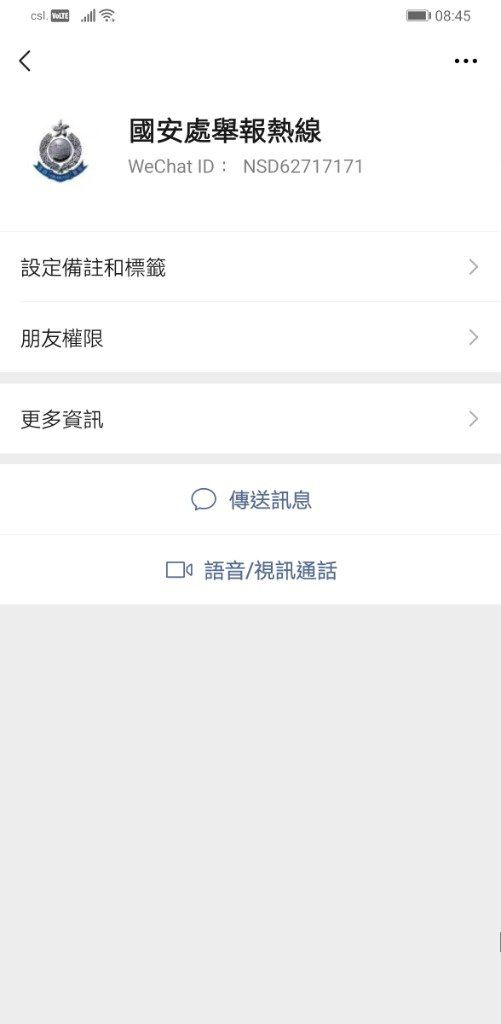 Screenshot_20201105_084555_com.tencent.mm.jpg