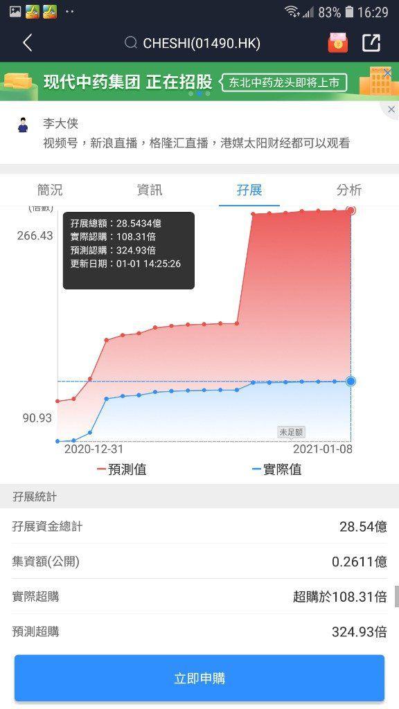 Screenshot_20210101-162903.jpg