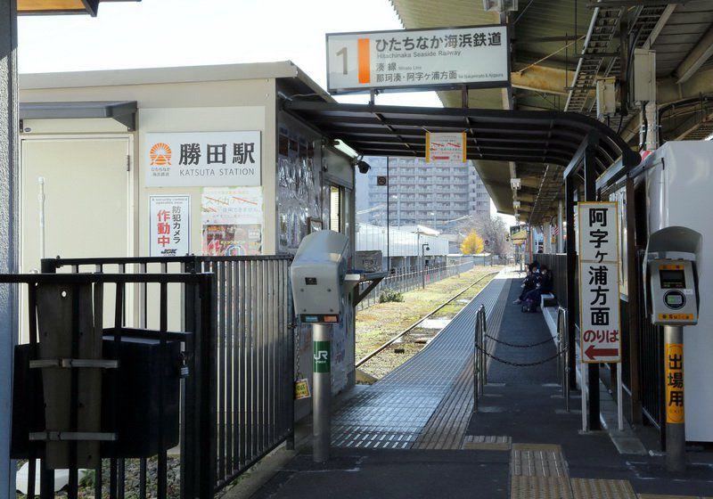 2014年12月_關東_Day 1-136.JPG