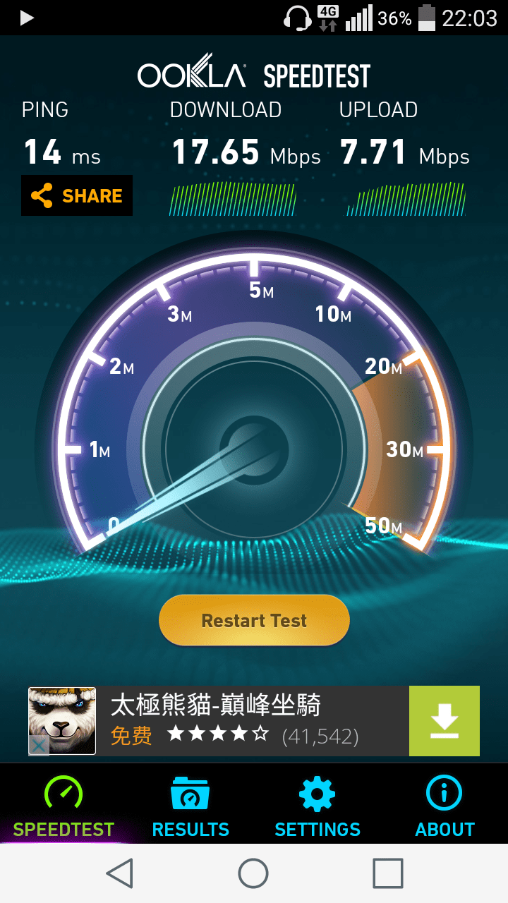 麗城1期7-11 Speedtest.net速度 (1).png