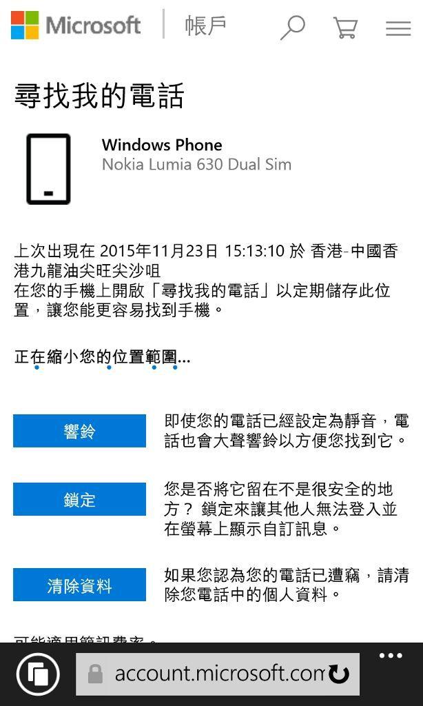 mobile_8.jpg