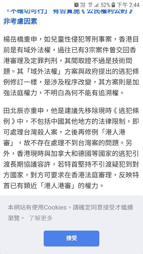Screenshot_20190615-144422_Samsung Internet.jpg