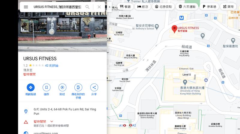 Screenshot_2021-03-13 Google Maps.png