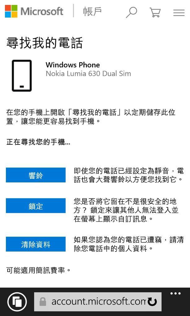 mobile_6.jpg