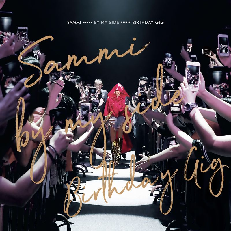 這邊是鄭秀文 - 『 Sammi By My Side Birthday Gig (Live) 』[MP3/320K/198MB] [CT+YU+KF+RF ...圖片的自定義alt信息;548035,729445,Anony Robot,69