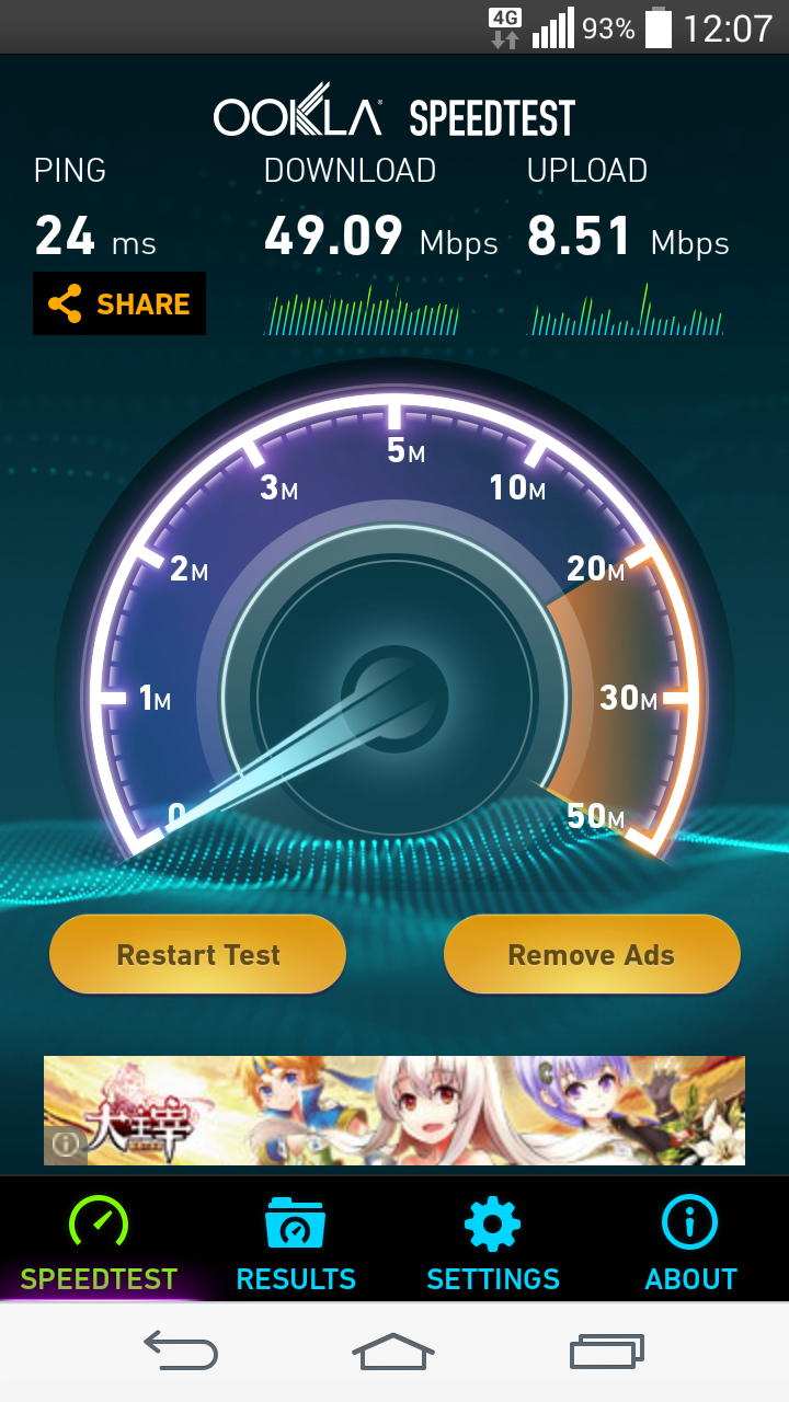 高登56 centralfield 2300MHz speedtest (1).png